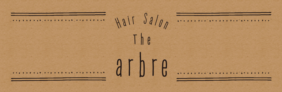 Hair Salon The arbre
